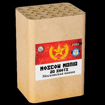 Lesli--Moscow-Mania